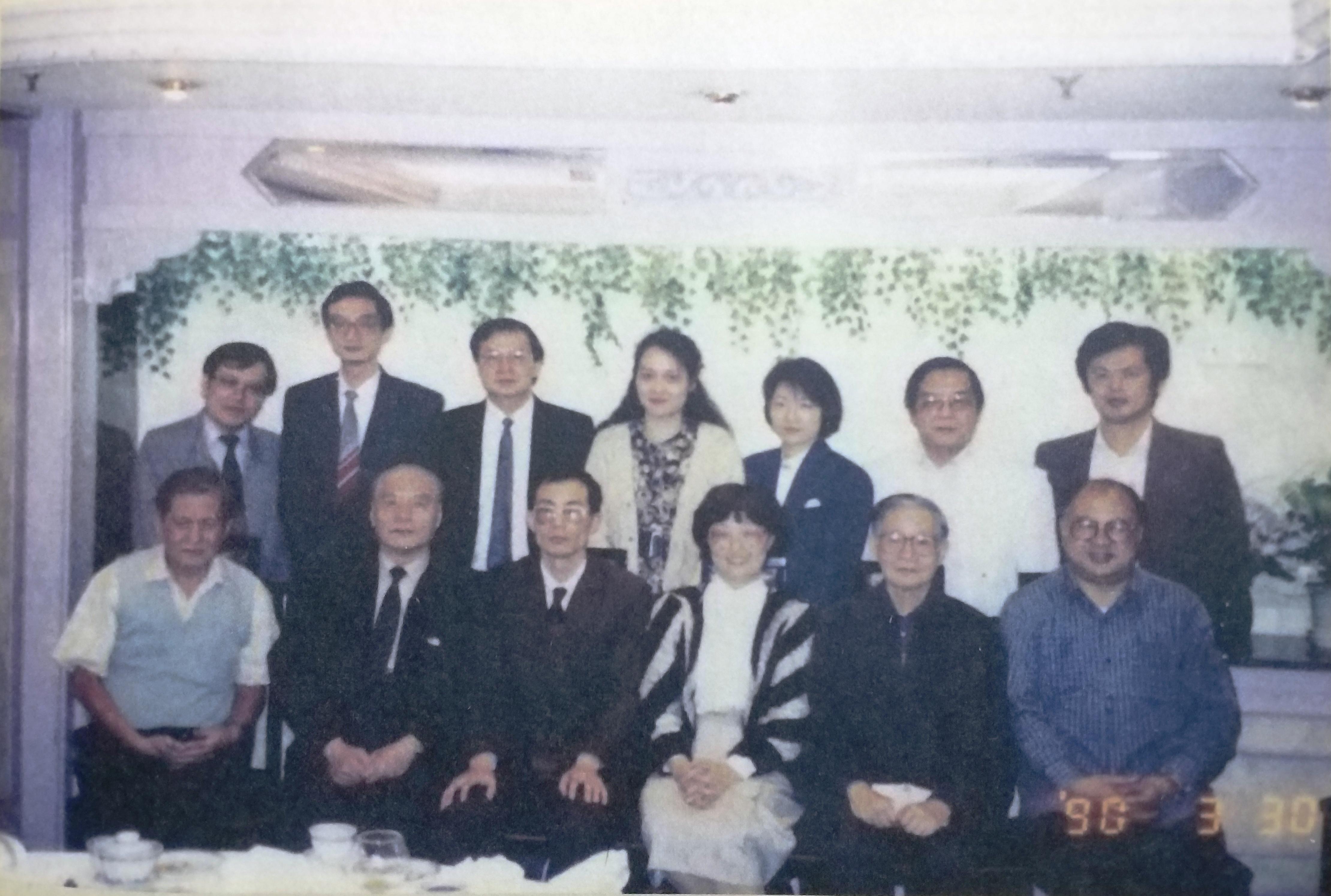 香港作家聯會「回望來時路」1990年