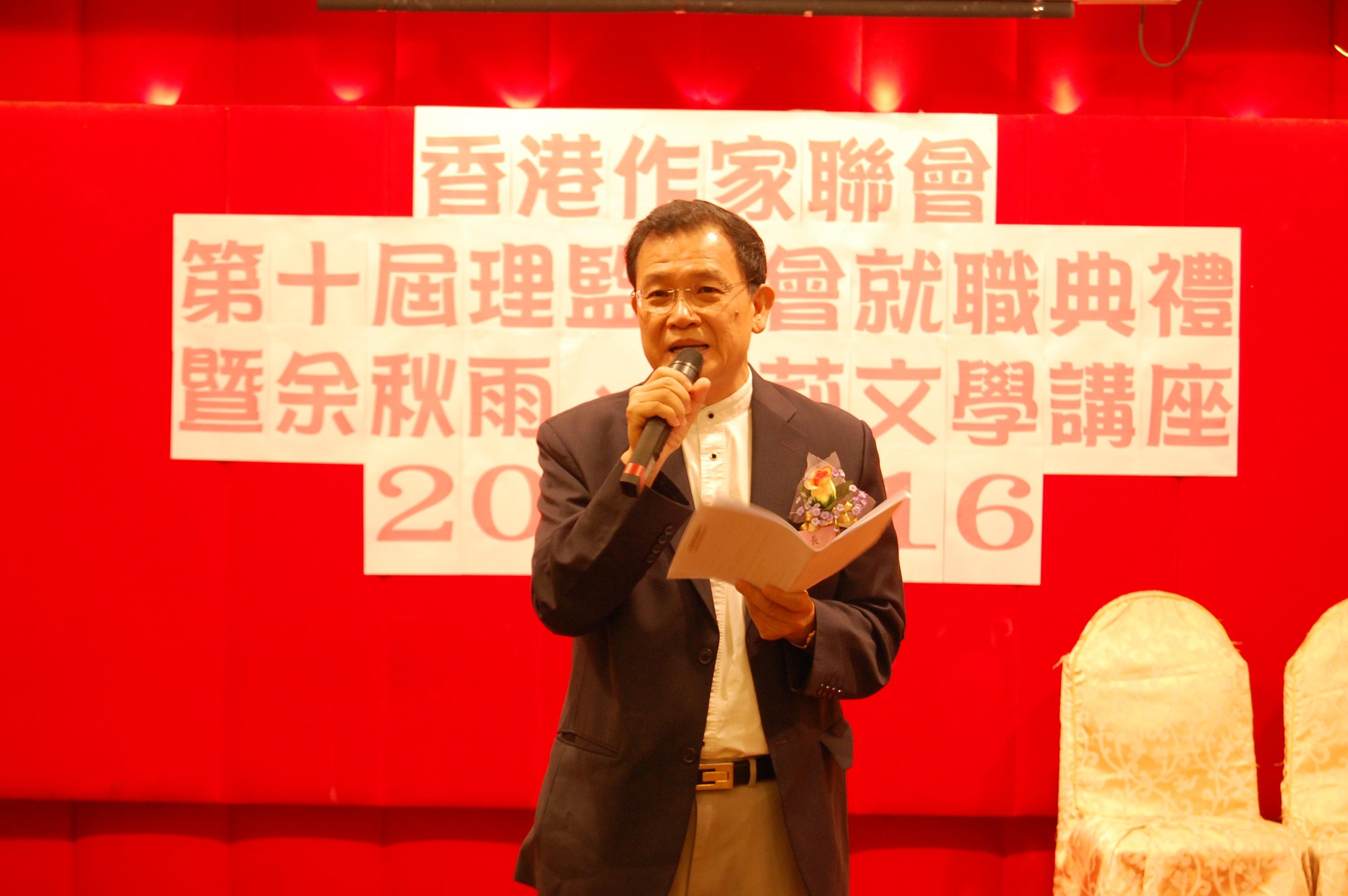 二十五年的跋涉──香港作家聯會二十五周年紀念特刊卷首語